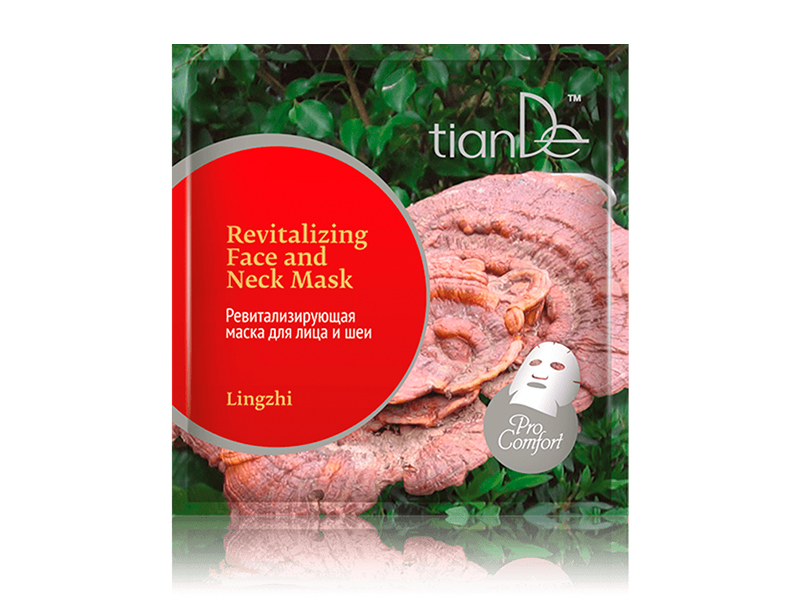 Ревитализирующая маска для лица и шеи линчжи pro-C TIANDE фото