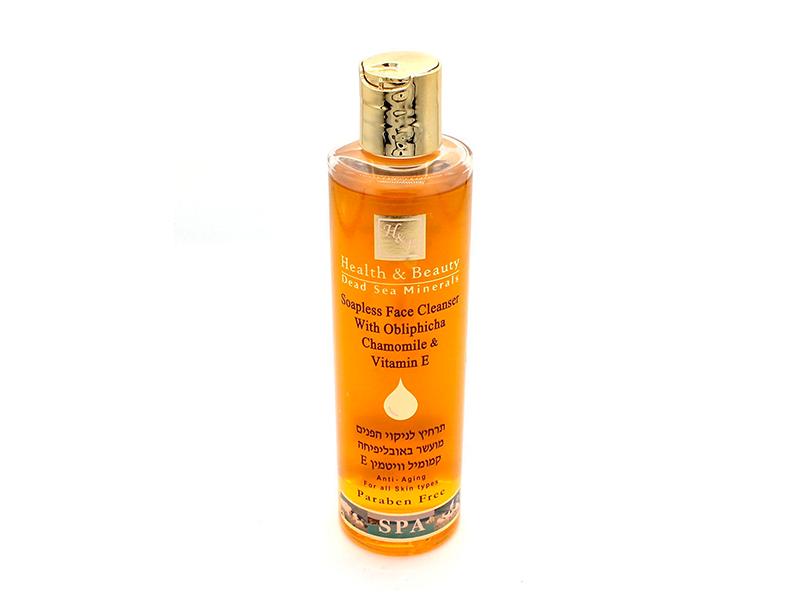 HEALTH & BEAUTY / бальзам очищающий для лица с облепихой и витамином е, 250МЛ фото